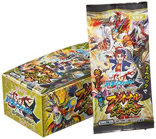 バディファイト バッツ オールスターファイト スペシャルパック ファイナル番長 BF-X2-SP BOX