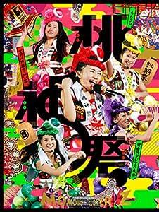 ももクロ夏のバカ騒ぎ2014 日産スタジアム大会~桃神祭~ LIVE DVD BOX(初回限定版)