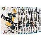 ハイキュー!! コミック 1-24巻セット (ジャンプコミックス)