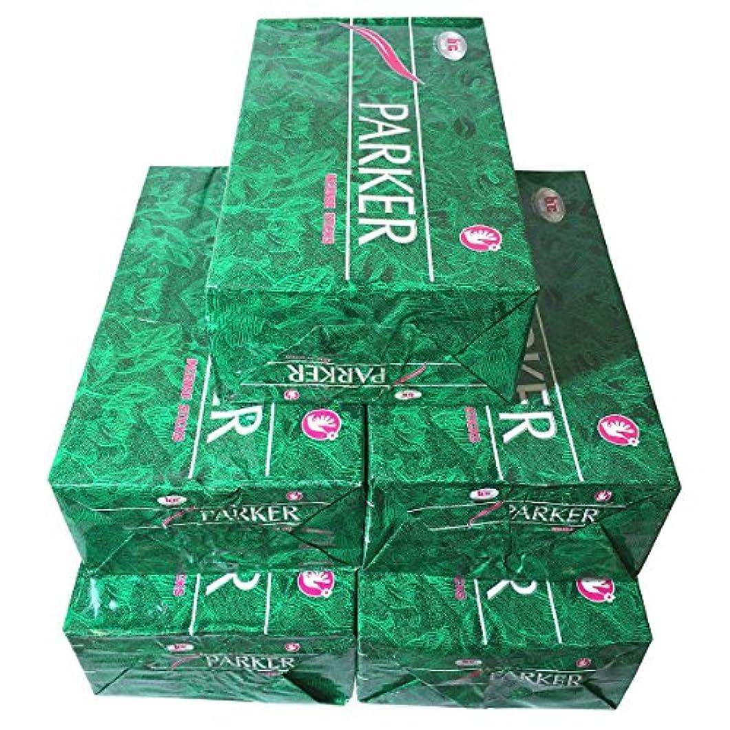 伝染性のアラート祖先パーカー香スティック 5BOX(30箱)/BIC PARKER/ インド香 / 送料無料 [並行輸入品]