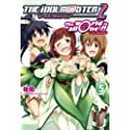 アイドルマスター2 The world is all one !! (5) (電撃コミックス)