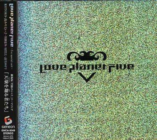 天壌を翔る者たち(初回限定盤)(DVD付)の詳細を見る