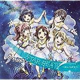 バンドリ! 「STAR BEAT! 〜ホシノコドウ〜」(生産限定盤)(Blu-ray Disc付)