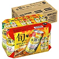 【季節限定 秋柑入り】キリン 本搾りチューハイ バラエティパック(8400ml) 350ml×24本