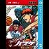 黒子のバスケ EXTRA GAME 後編 (ジャンプコミックスDIGITAL)