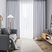 AIFY カーテン 4枚セット 1級 遮光 小窓 ドレープカーテン UVカット 形態記憶加工済み 断熱 節電対策 昼夜目…