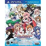 超ヒロイン戦記 - PS Vita