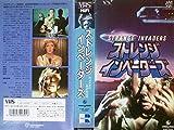ストレンジ インベーダーズ[VHS]
