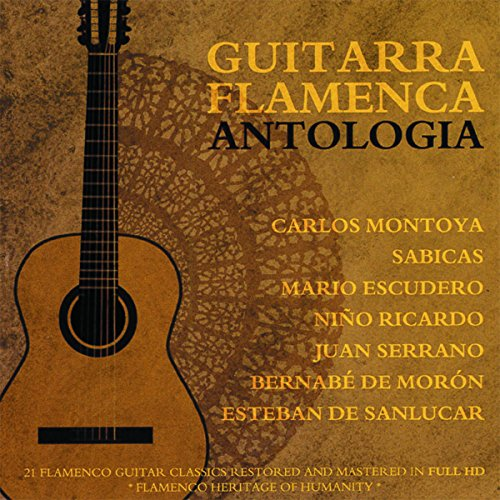 フラメンコ・ギターのアンソロジー
