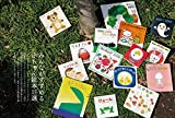 父母&保育園の先生おすすめの赤ちゃん絵本200冊 画像