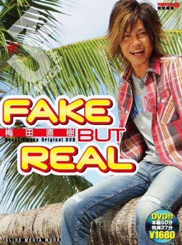 FAKE BUT REAL (DVD付) (GLIDE MEDEIA MOOK 30)