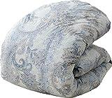 西川リビング ロシア産 ホワイトグースダウン90% 羽毛布団 シングル 日本製 サックス