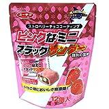 【北海道限定】 ピンクなミニブラックサンダー プレミアムいちご味 12個入り