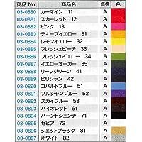 アキーラガッシュ 33フレッシュピーチ 4号 3本組 B03-0885