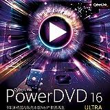 PowerDVD 16 Ultra |ダウンロード版