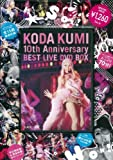 KODA KUMI 10th Anniversary BEST LIVE DVD BOX (DVD付) (<DVD>)
