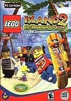 レゴ島2: ブリックスター リベンジ