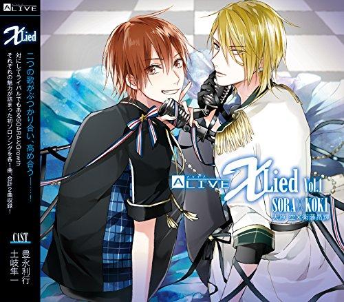 ALIVE「X Lied」vol.1 空&昂輝