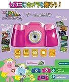 キッズカメラ X3000 ピンク 対象年齢5-80歳 Kids-Camera