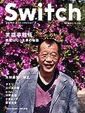 SWITCH vol.27 No.7(スイッチ2009年7月号)特集:笑福亭鶴瓶[鶴瓶になった男の物語]