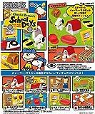 スヌーピー チャーリー・ブラウンのスクールデイズ BOX商品 1BOX=8種類、全8個入り