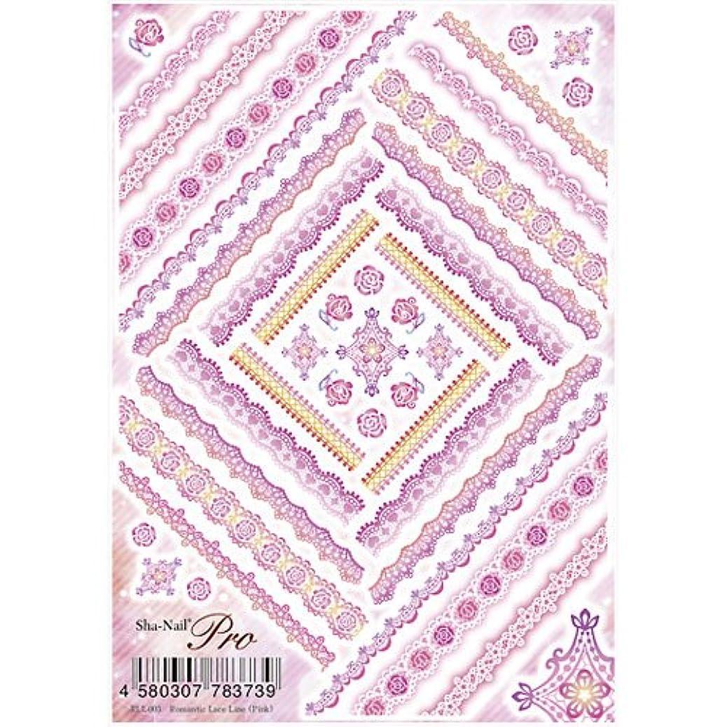 効能ある乱れクリケット写ネイルプロ ロマンチックレースライン ピンク