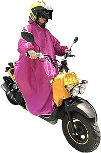 NedVed (ネドベド) レインポンチョ 長袖付き 極厚 足元ロング丈 バイク 原付 スクーター 自転車 メンズ レディース フリーサイズ ピンク