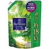 レノアハピネス グリーンブリーズの香り つめかえ用 特大サイズ 700ml