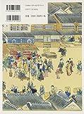 『熈代勝覧』の日本橋―活気にあふれた江戸の町 (アートセレクション) 画像