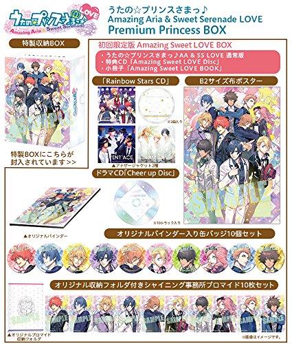 うたの☆プリンスさまっ♪Amazing Aria & Sweet Serenade LOVE Premium Princess BOX (【特典】Premium Princess BOX 6大アイテム、CD「Amazing Sweet LOVE Disc」、小冊子「Amazing Sweet LOVE BOOK」 同梱)