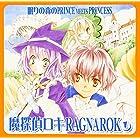 コミックスブレイドドラマCDシリーズ「魔探偵ロキ RAGNAROK」1