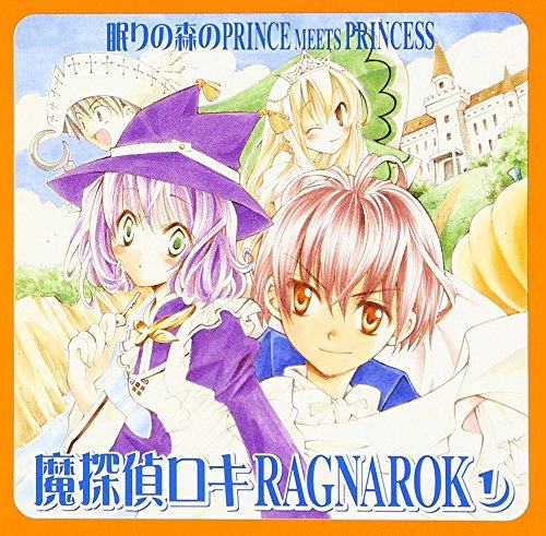 コミックスブレイドドラマCDシリーズ「魔探偵ロキ RAGNAROK」1の詳細を見る