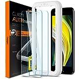 Spigen AlignMaster ガラスフィルム iPhone SE 2020、iPhone 8、iPhone 7 用 ガイド枠付き iPhone SE 第2世代、iPhone8、iPhone7 用 保護 フィルム 2枚入