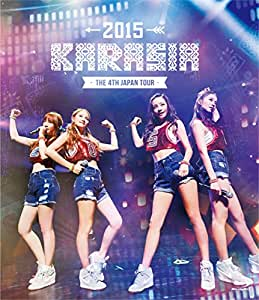 "KARA THE 4th JAPAN TOUR 2015""KARASIA""(初回限定盤) [Blu-ray]"