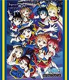 ラブライブ! サンシャイン!! Aqours 2nd LoveLive! HAPPY PARTY TRAIN TOUR Blu-ray (埼玉公演Day1)