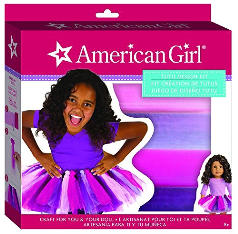 American Girl Tutu Cute Set