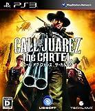 コール オブ ファレス ザ・カルテル - PS3