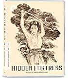隠し砦の三悪人 Hidden Fortress (Criterion Collection) [Blu-ray]