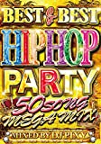BEST OF BEST HIP HOP PARTY