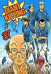 GIANT KILLING(37) (モーニング KC)