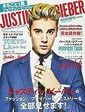 まるごと一冊 ジャスティン・ビーバー 2017年 10 月号 [雑誌]: GOSSIPS 増刊