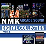 NMK ARCADE SOUND DIGITAL COLLECTION Vol.1 - ゲームサウンドトラック