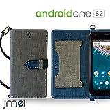 android one S2 ケース JMEIオリジナルカルネケース VESTA グレー アンドロイドワン KYOCERA 京セラ Y!mobile ワイモバイル simフリー スマホ カバー スマホケース 手帳型 ショルダー スリム スマートフォン