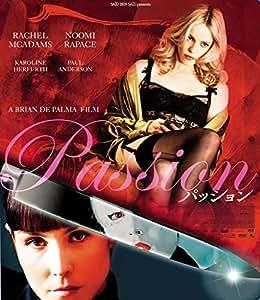 パッション Blu-ray