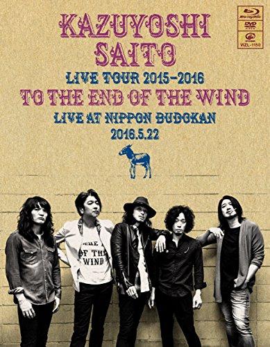 """[画像:KAZUYOSHI SAITO LIVE TOUR 2015-2016""""風の果てまで""""Live at 日本武道館 2016.5.22(初回限定盤) [Blu-ray]]"""