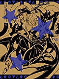 ジョジョの奇妙な冒険 スターダストクルセイダース エジプト編 Vol.1〈初回生産限定版〉[1000505064][DVD] 製品画像