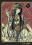 ×××HOLiC(3) (週刊少年マガジンコミックス)