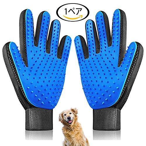 ブラシ 手袋 マッサージブラシ グローブ 抜け毛取り お手入れ 犬 猫用 通気性 調節性抜群 (1ペア) (1ペア, ブルー)