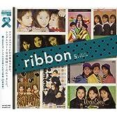 「ribbon」SINGLESコンプリート