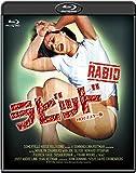 ラビッド -HDリマスター版- [Blu-ray]